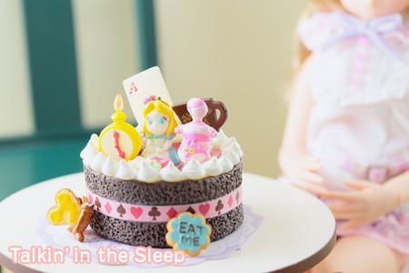 リーメント デコケーキ