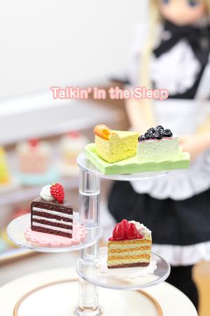 リーメント ケーキ屋さん