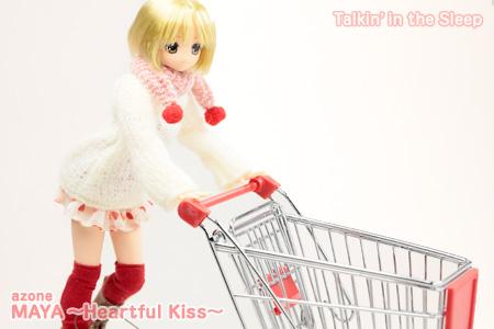 MAYA~Heartful Kiss~