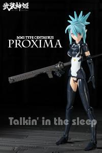 武装神姫 プロキシマ