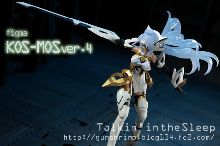 フィグマ figma ゼノサーガ KOS-MOS コスモス ver.4