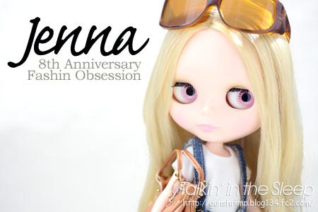 ブライス ジェンナ ファッションオブセッション