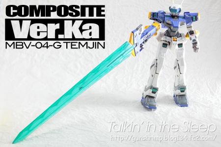 COMPOSITE Ver.Ka テムジン