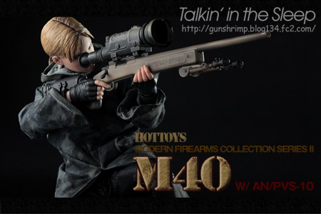 HOTTOYS MODERNFIREARMS Series2