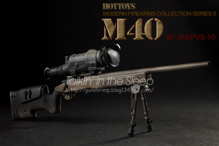 HOTTOYS M40