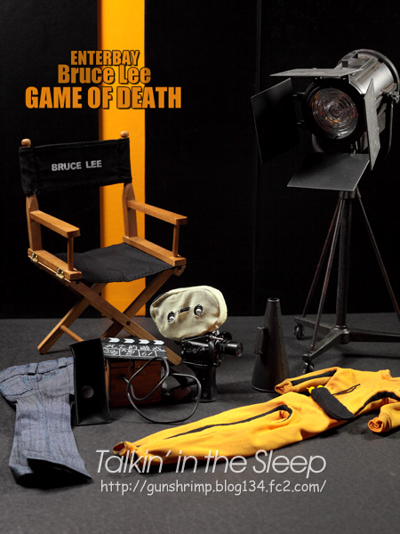 ENTERBAY GAME OF DEATH