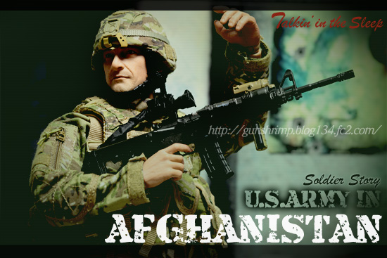 ソルジャーストーリー U.S.ARMY IN AFGHANISTAN