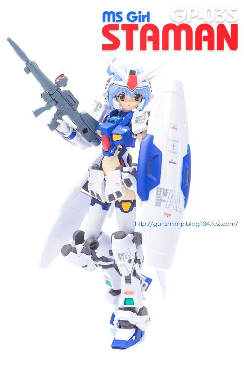 AGP MS少女 GP-03S ステイメン