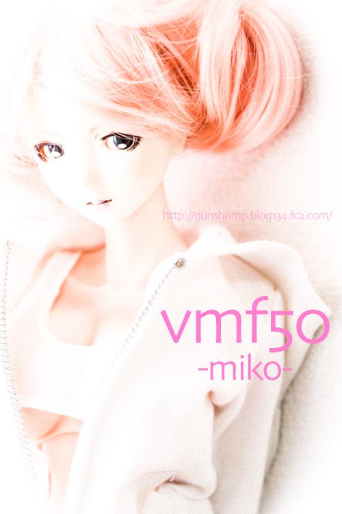vmf50 miko