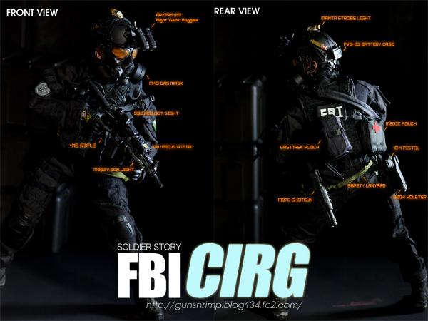 ソルジャーストーリー FBI CIRG