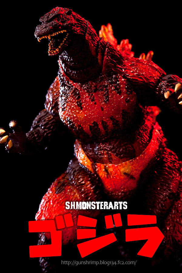 S.H.MonsterArts ゴジラ 1995