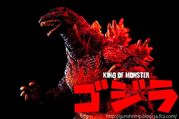 S.H.MonsterArts ゴジラ 1995