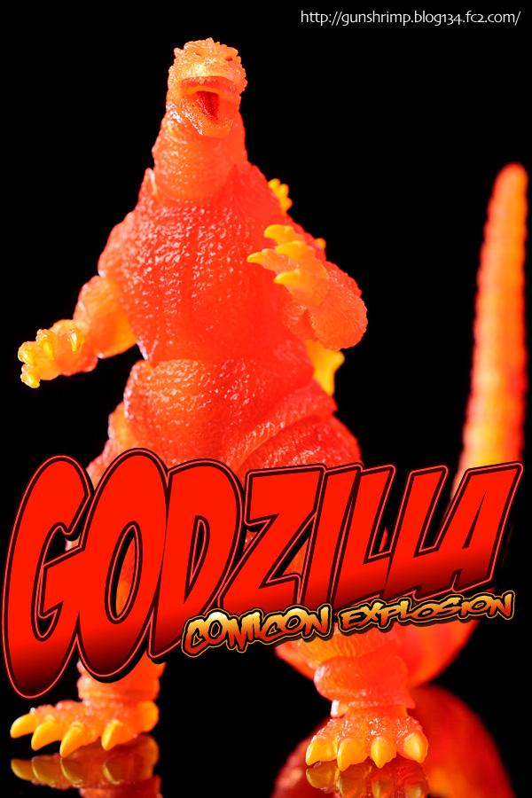Godzilla ComiconExplosion