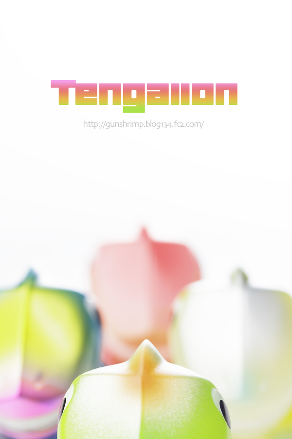 ChimaGroup テンガロン