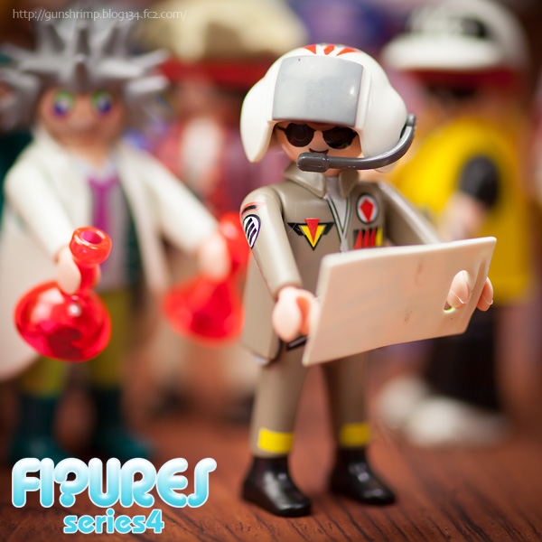 playmobil FI?URES series4