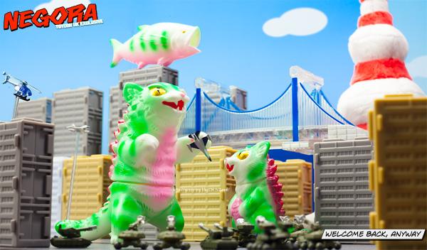 NEGORA -ToyconUK Exclusive-
