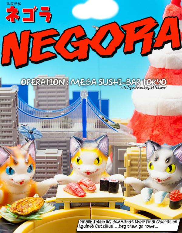 OPERATION MEGA SUSHI-BAR TOKYO