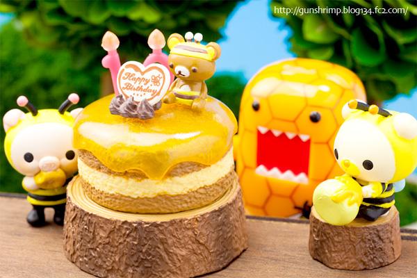 リーメント リラックマ バースデーケーキ