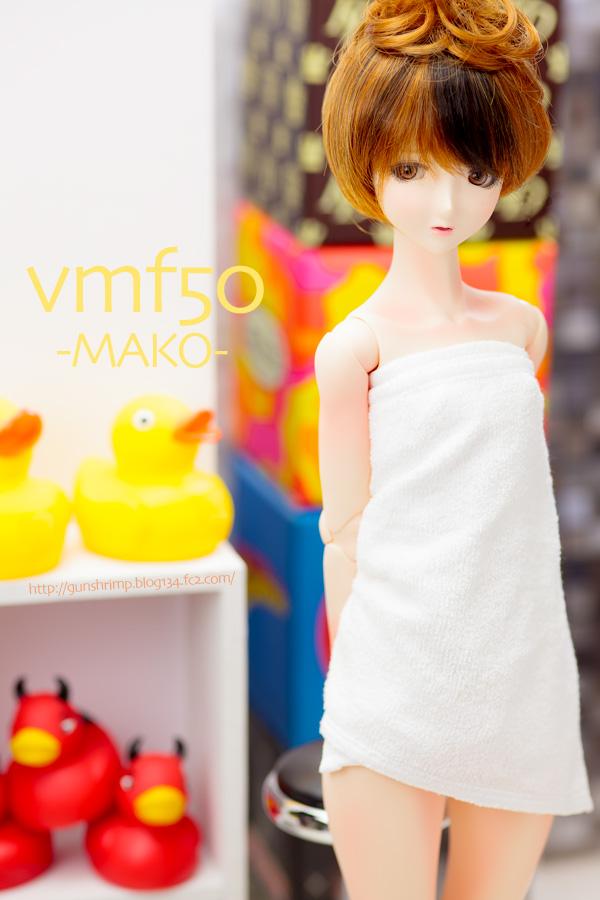 vmf50 MAKO