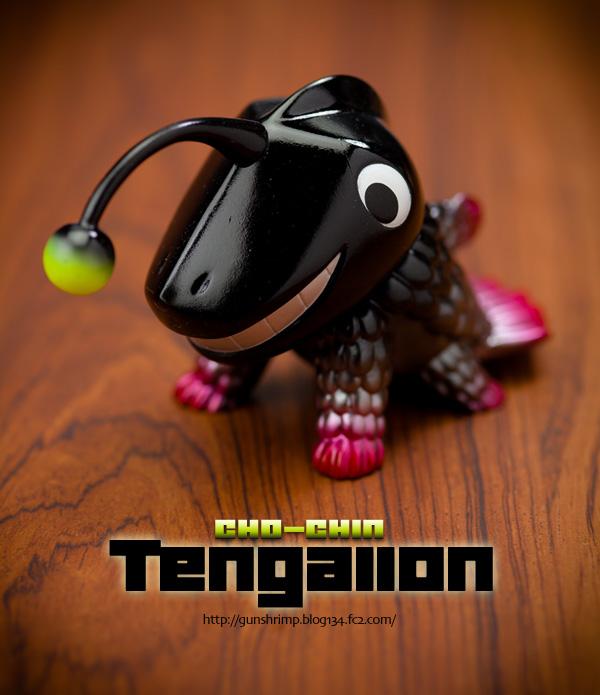 Chima Group チマグループ 水陸怪獣テンガロン